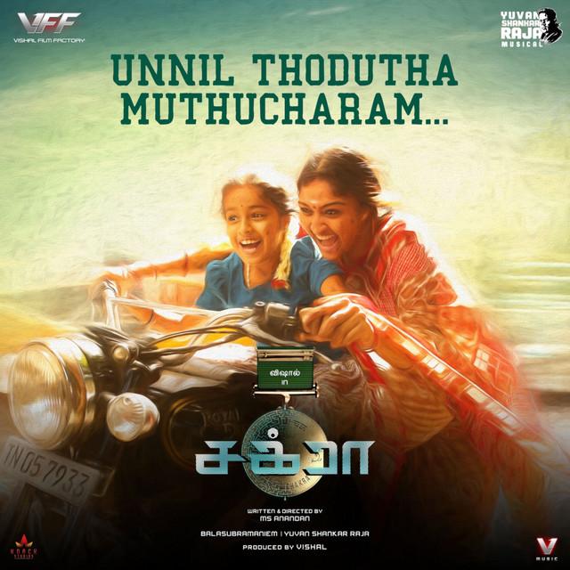 "Unnil Thodutha Muthucharam (From ""Chakra (Tamil)"")"