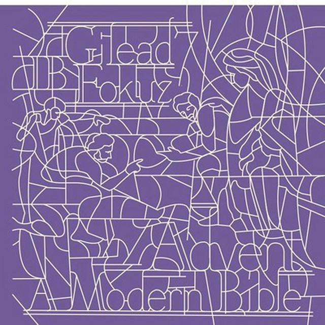 ADVENT: A Modern Bible