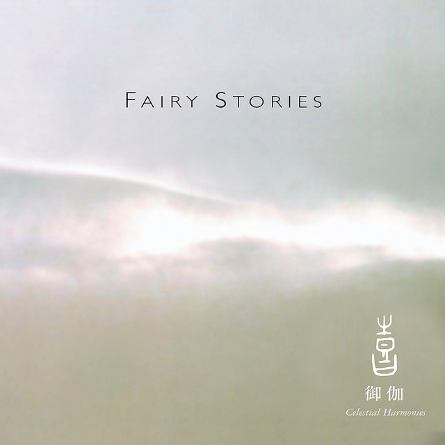 Celestial Scenery: Fairy Stories, Volume 7