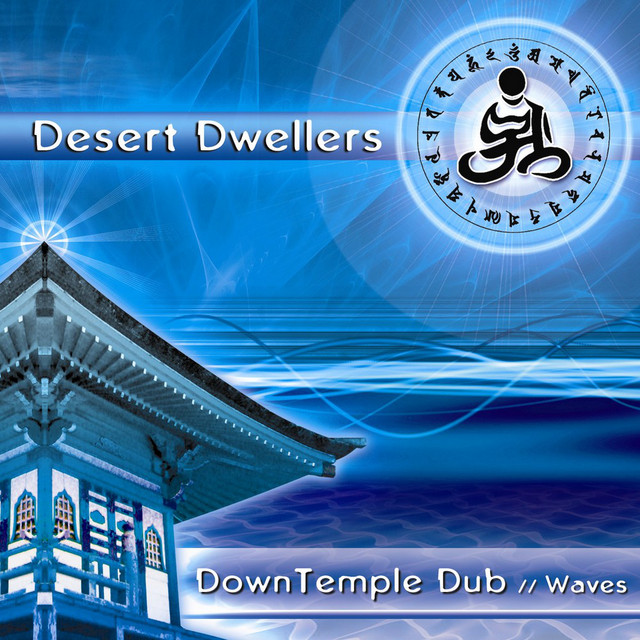 DownTemple Dub: Waves Image