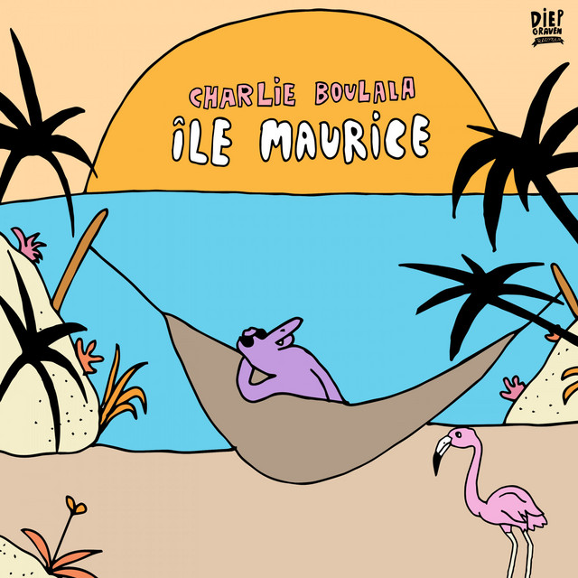 Île Maurice Image