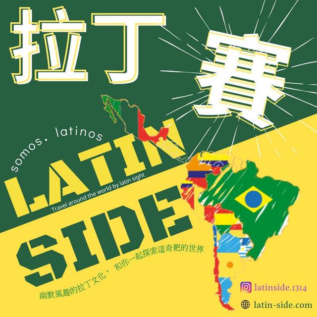 拉丁賽 LatinSide   Rafael e Juliana