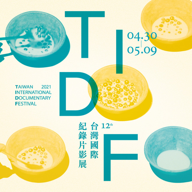 TIDF Podcast~♫   TIDF