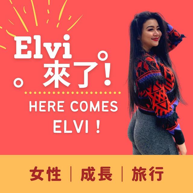 Elvi來了!   Elvi