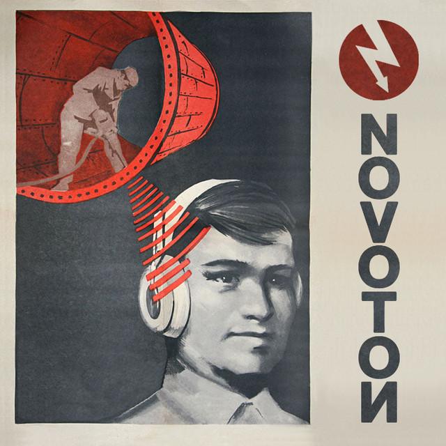 Novoton