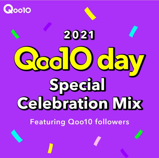 画像2: Qoo10 day Special Celebration Mix spoti.fi