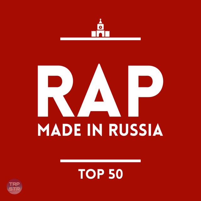 RAP made in Russia