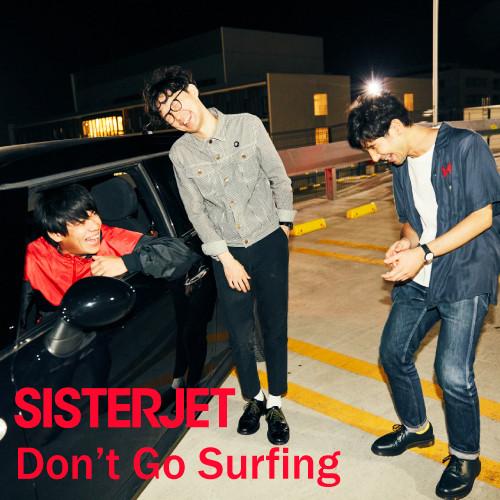 SISTERJET「Don't Go Surfing」