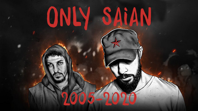 Only Saian (Compilation)
