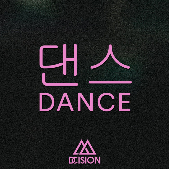DANCE SELECTION 2021 (UPDATED WEEKLY)