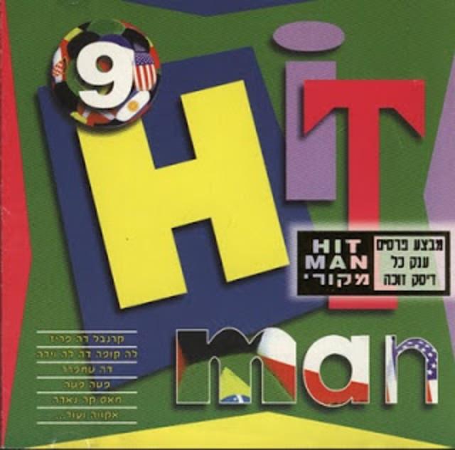 Hitman vol. 9 [Hed Arzi] [1998]