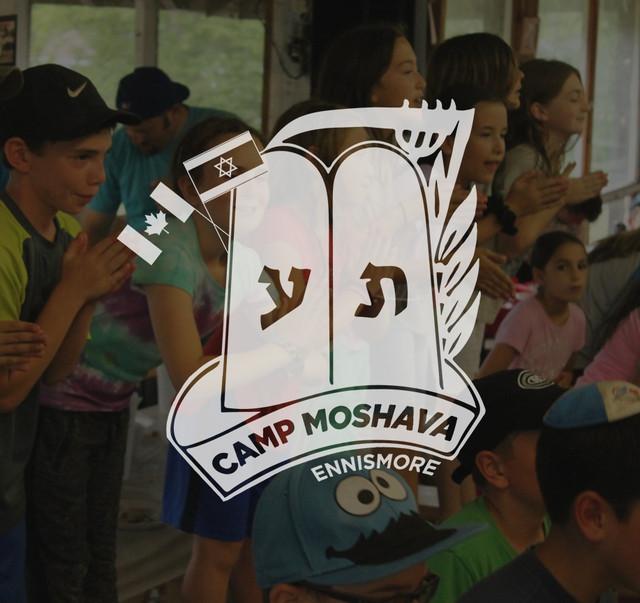 Music of Moshava