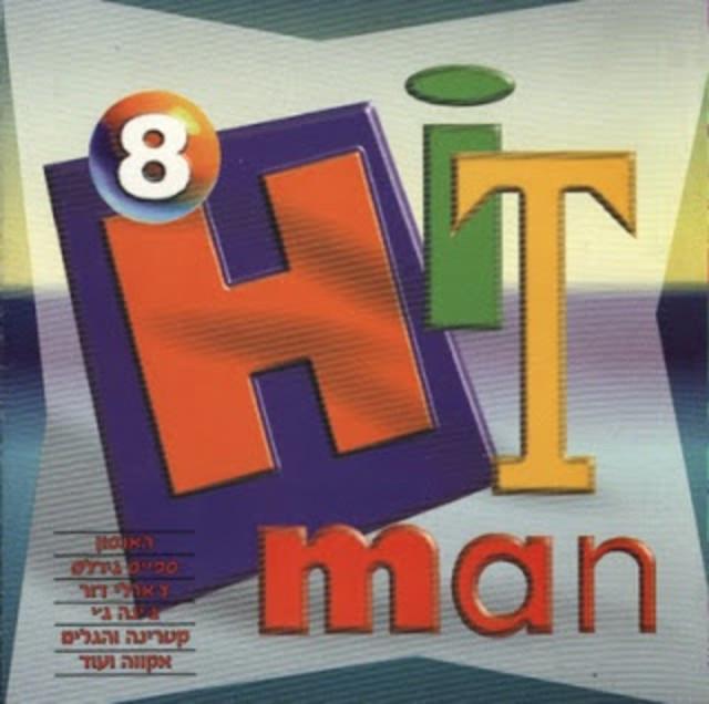 Hitman vol. 8 [Hed Arzi] [1997]