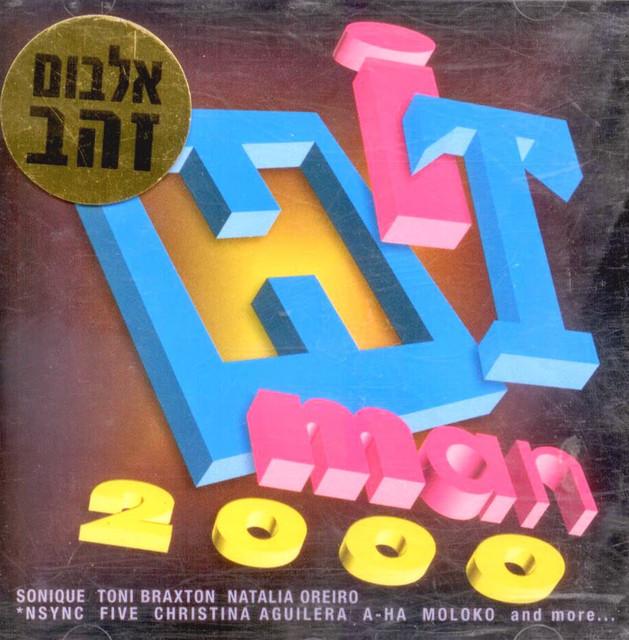 Hitman 2000 [Hed Arzi] [2000]