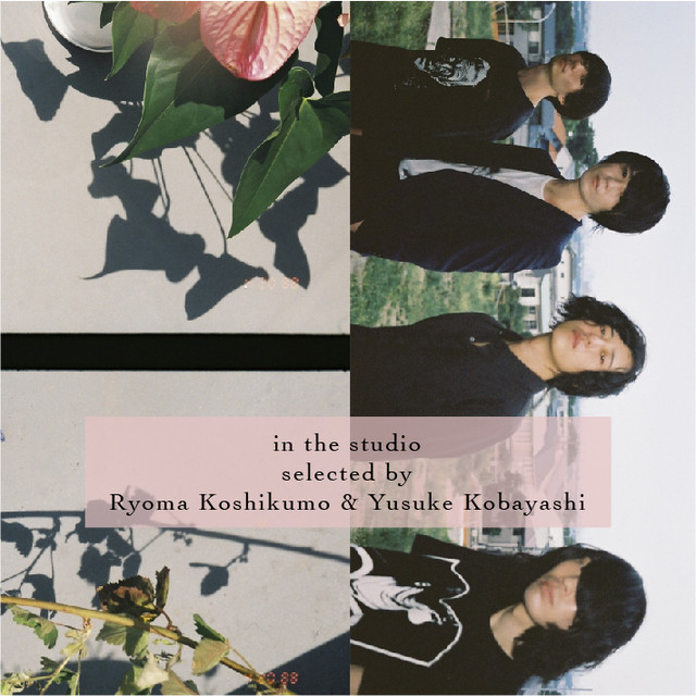 in the studio selected by Ryoma Koshikumo & Yusuke Kobayashi