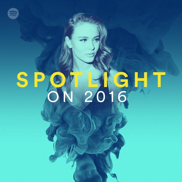 Spotlight on 2016 - Philippines