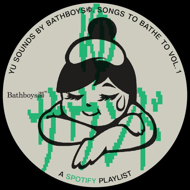 Bathboys湯 Vol. 1