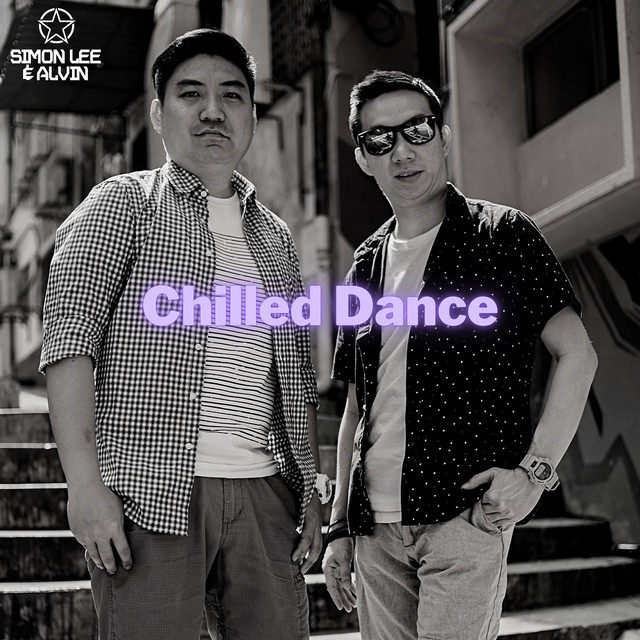 In Store Music Playlist (Dance & Chill) [Fashion, Stores, Shopping, Lounges, Cafes]