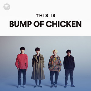 This Is BUMP OF CHICKENのサムネイル