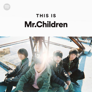 This Is Mr.Childrenのサムネイル