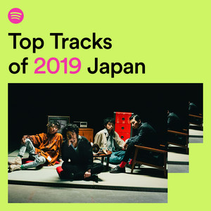 Top Tracks of 2019 Japanのサムネイル