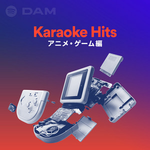 Karaoke Hits アニメ&ゲーム編 3月月間ランキングのサムネイル