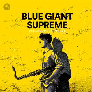 BLUE GIANT SUPREMEのサムネイル