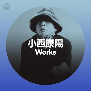 小西康陽 Worksのサムネイル