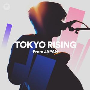Tokyo Risingのサムネイル
