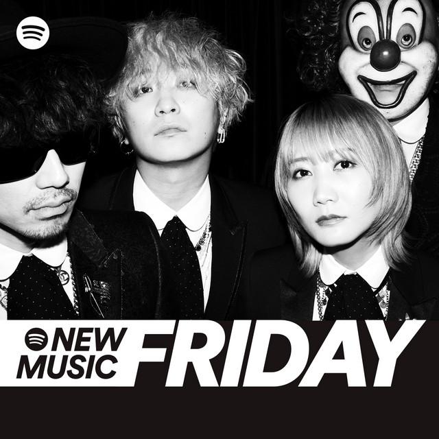 New Music Friday Japanのサムネイル
