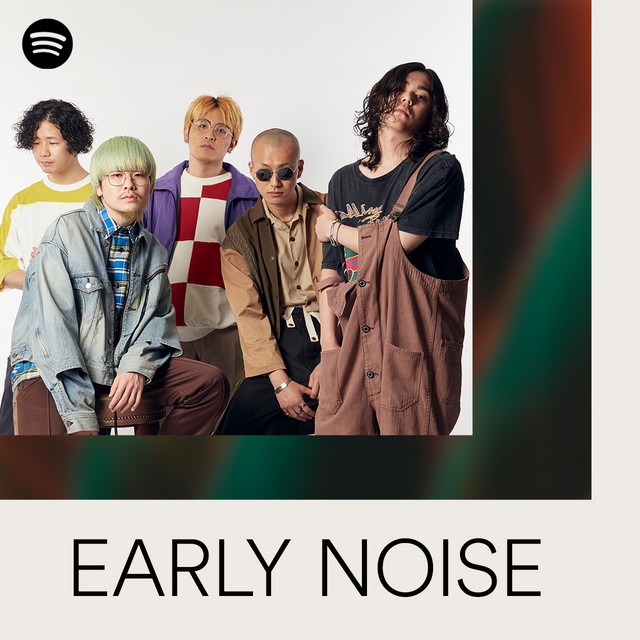 Early Noise Japanのサムネイル