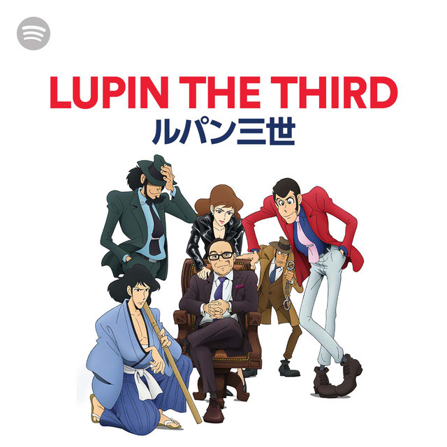LUPIN THE THIRD -ルパン三世-