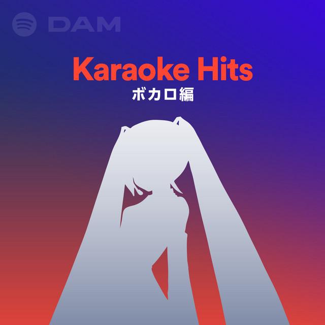Karaoke Hits ボカロ編 7月月間ランキングのサムネイル