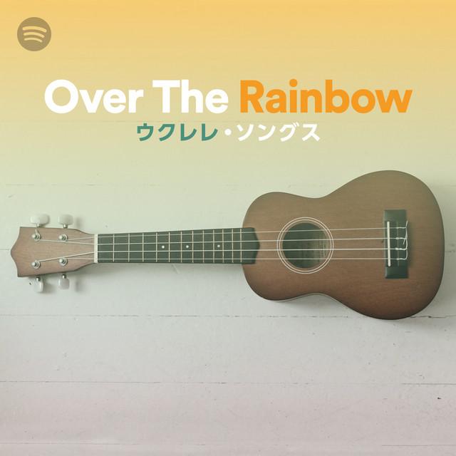 Over The Rainbow -ウクレレ・ソングス-
