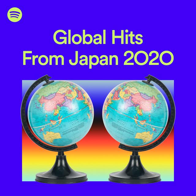Global Hits From Japan 2020 -国境を超える日本の音楽-
