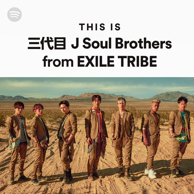 This Is 三代目 J Soul Brothers from EXILE TRIBEのサムネイル