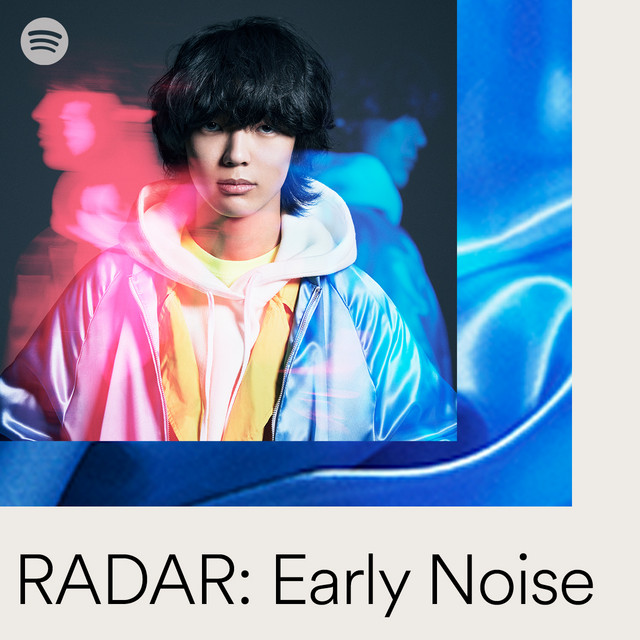 RADAR: Early Noiseのサムネイル