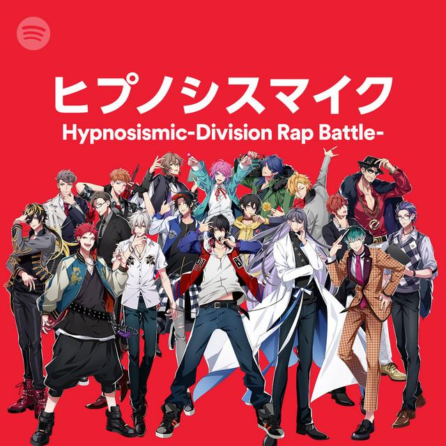 ヒプノシスマイク Hypnosismic -Division Rap Battle-