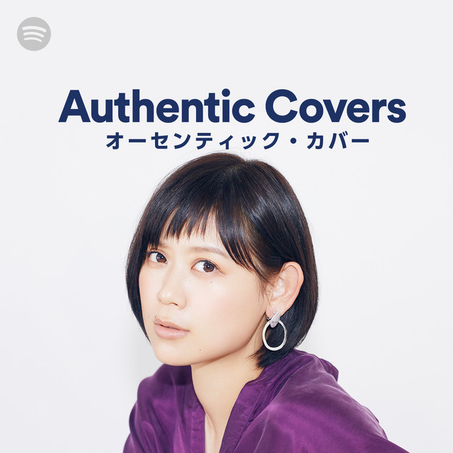 Authentic Coversのサムネイル