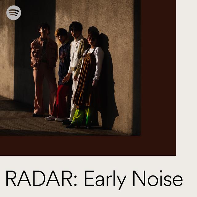 RADAR: Early Noise