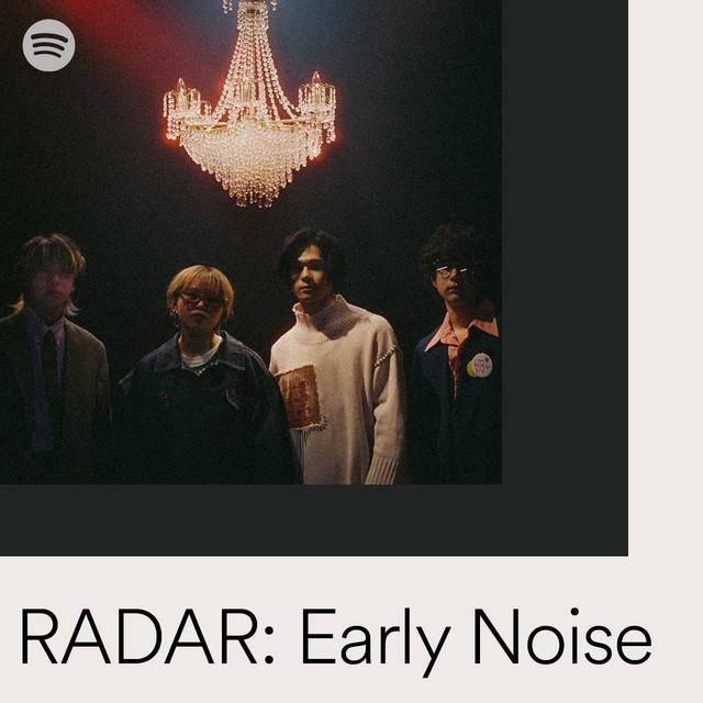 RADAR: Early Noiseのサムネイル