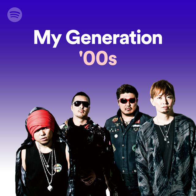 My Generation: '00sのサムネイル