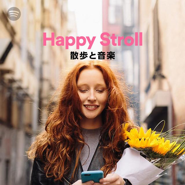 Happy Strollのサムネイル