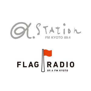 α-STATION FM KYOTO