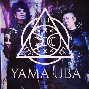 Yama Uba