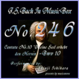 カンタータ第10番 わがこころは主をあがめ BWV10 album