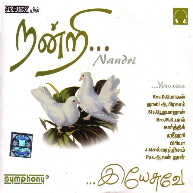 Nandri By Jolly Abraham On Spotify