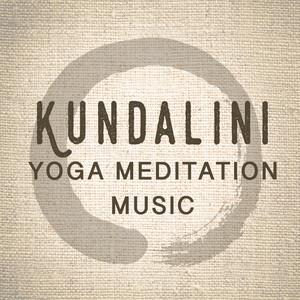 Kundalini: Yoga Meditation Music Albumcover