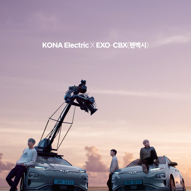 KONA Electric X EXO-CBX, Beautiful World Project