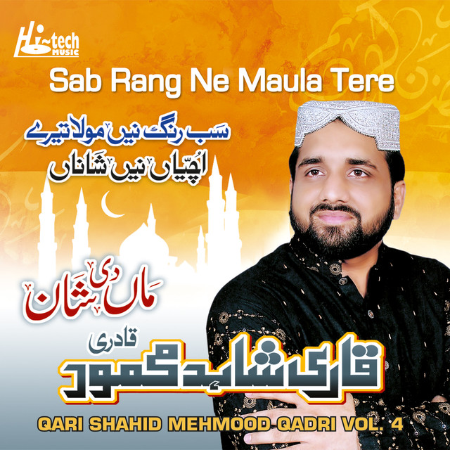 Maa Di Shan, a song by Qari Shahid Mehmood Qadri on Spotify
